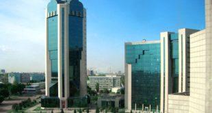 uzbek_national_bank_050613_2