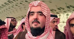 645x344-saudi-prince-reportedly-killed-in-gunfight-while-resisting-arrest-1510043660845-645x344