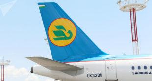 Узбекские авиалинии» ответили на иск сына Ислама Каримова