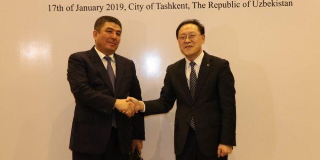 «Ўзбекэнерго» АЖ: Электр энергетика тизимида маълумотларни қайта ишлаш Республика ягона маркази ташкил этилади