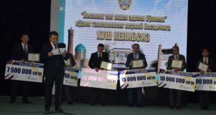 Фото: Бухоро вилояти Адлия бошқармаси