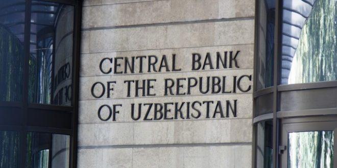Марказий банк «Тадбиркор Инвест» МЧЖнинг лицензиясини бекор қилди