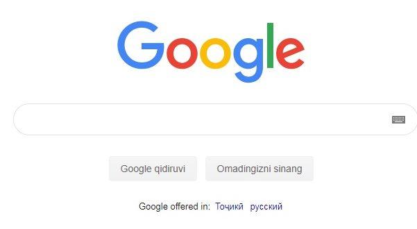 Гугул Узбекистан – Google.uz
