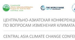 klimat-konference