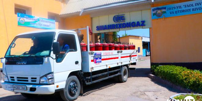 «Андижонгаз» худудий газ таъминоти филиали жорий йилда ахолига 45267 тонна суюлтирилган газ етказиб беради