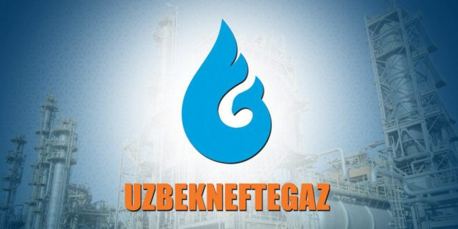 6та корхона «Узбекнефтгаз»нинг таркибий булинмаси этиб кайта ташкил килинди