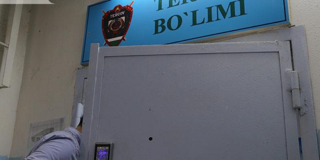 Ўзбекистонда Тергов қўмитасини ташкил этиш таклиф қилинди