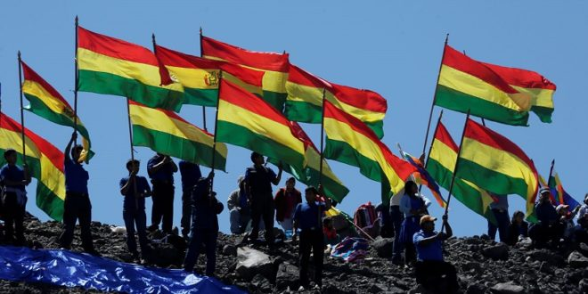 Боливия Венесуэла билан дипломатик алокаларни узди