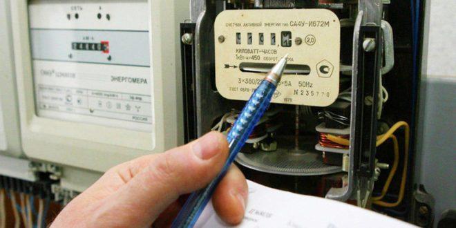 Tошкент шахар ЭТК» АЖ пойтахт электр энергияси истеъмолчиларига мурожаат билан чикди