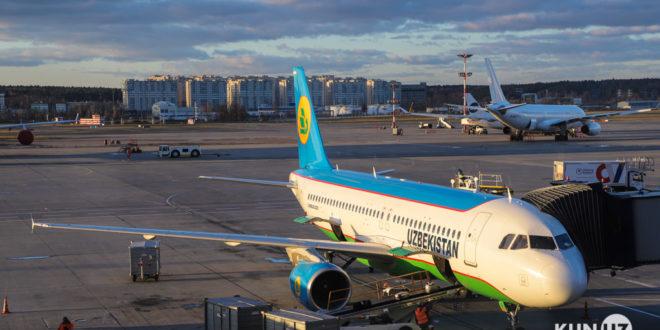 Toshkent-Namangan aviareysi yulovchilari soatlab ushlab turilgani haqida khabar tarqaldi. Aeroport nima deydi?