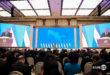 Ўзбекистонда 2020 йилга ном берилди