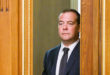 Russia's Prime Minister Dmitry Medvedev enters a hall before a meeting of the government in Moscow, Russia July 18, 2019. Sputnik/Ekaterina Shtukina/Pool via REUTERS  ATTENTION EDITORS - THIS IMAGE WAS PROVIDED BY A THIRD PARTY. - RC16A09EBB30