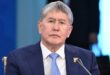 ASTANA, KAZAKHSTAN - JUNE 9, 2017: Kyrgyzstan's President Almazbek Atambayev attends a meeting of the Shanghai Cooperation Organisation (SCO) Heads of State Council. Alexei Nikolsky/Russian Presidential Press and Information Office/TASS  Казахстан. Астана. 9 июня 2017. Президент Киргизии Алмазбек Атамбаев во время заседания Совета глав государств - членов Шанхайской организации сотрудничества (ШОС) в узком составе. Алексей Никольский/пресс-служба президента РФ/ТАСС