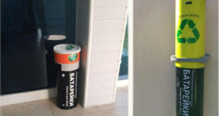 Ўзбекистонда ишлатилган батарейкаларни йиғиб олиш учун контейнерлар ўрнатилади