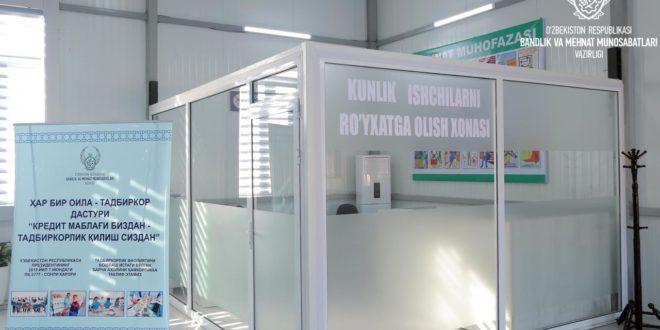 Yunusobodda Kunlik ishchilar markazining yangi binosi foydalanishga topshirildi