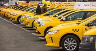 В Латвии решили заблокировать «Яндекс.Такси»