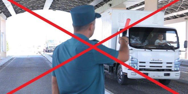 ИИВ: Кишлок хужалик ва озик-овкат махсулотларини ташувчи транспорт воситалари харакати чекланмаган