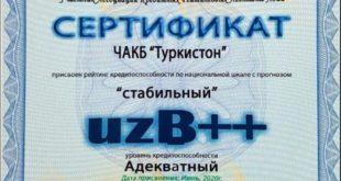 «Туркистон» банки «Барқарор» рейтингини олди