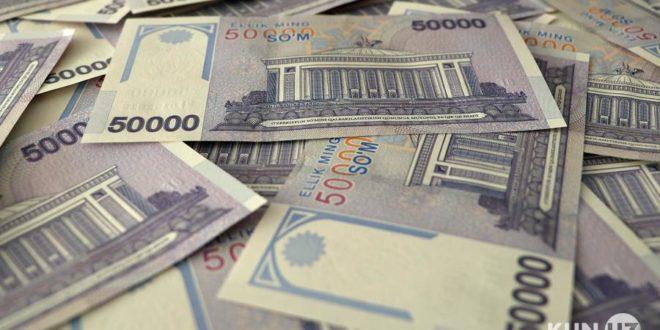 Uzbekiston sumda evrobondlar chiqarishni rejalashtirmoqda