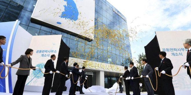 KKhDR Janubiy Koreya bilan muloqot olib boriluvchi aloqa boglamasini portlatib yubordi