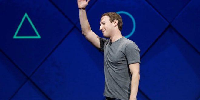 Марк Цукербергнинг бойлиги биринчи марта 100 миллиард доллардан ошди