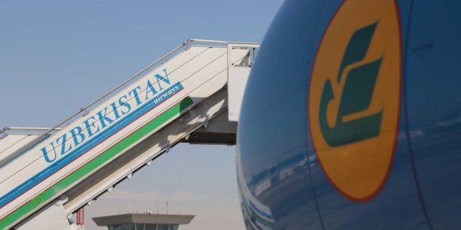 Uzbekistan Airways парвоз давомида амал киладиган коидалар борасида эслатма берди