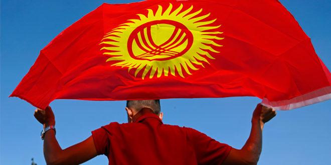 Qirgizistonliklarga davlatning qarzini uzish uchun pul tuplab berish taklif etildi