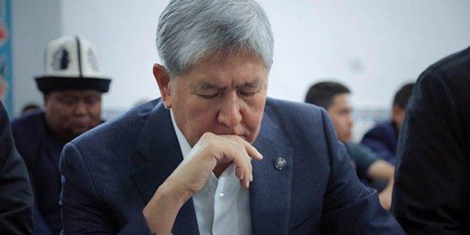 Atamboev ochlik elon qildi